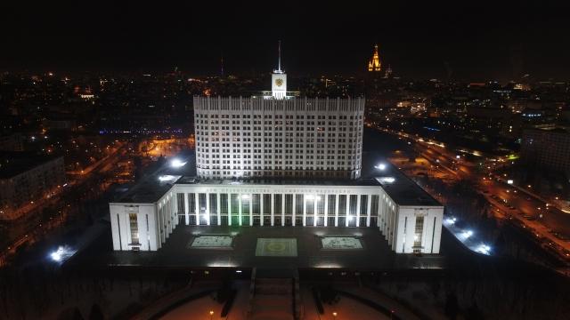 Дом Правительства Российской Федерации. Москва
