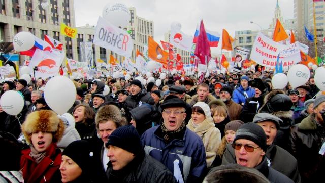 «Болотные» протесты