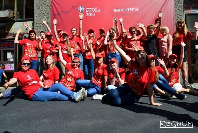 Волонтеры ЧМ 2018