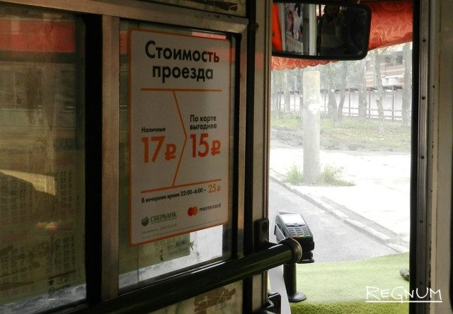 Заплатить картой пока можно лишь в троллейбусах
