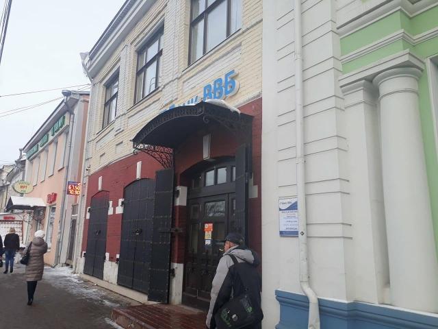 В Ярославле вкладчики банка «ВВБ» не могут снять свои деньги