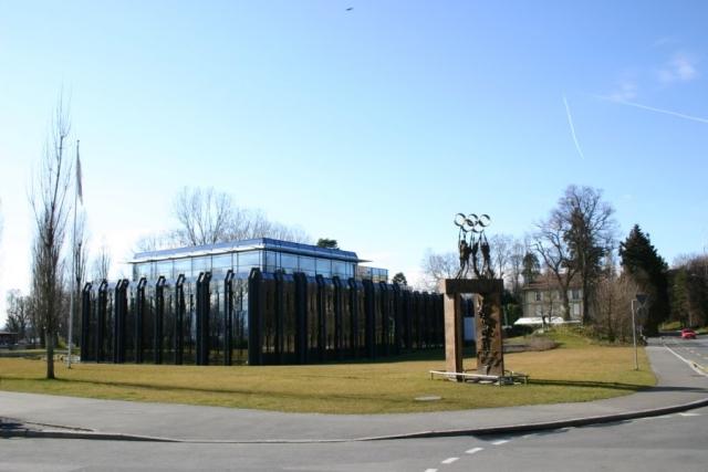 Штаб-квартира МОК в Лозанне