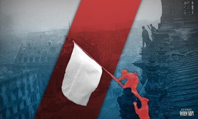 Олимпиада для предателей России: «нейтральный» флаг над рейхстагом?