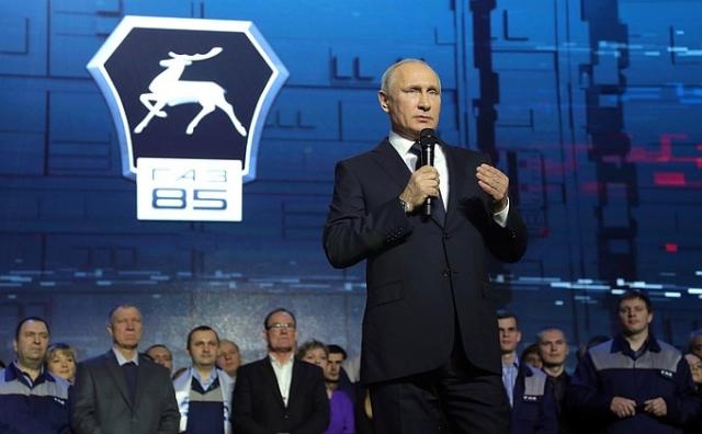 Кремль опубликовал стенограмму выступления Путина на заводе ГАЗ