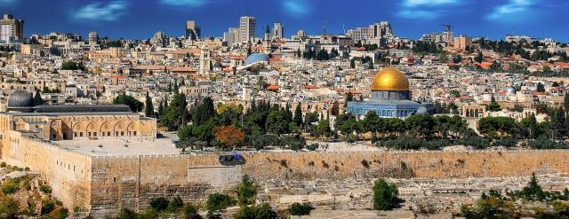 После решения Трампа по Иерусалиму Ереван «внимательно следит» за ситуацией