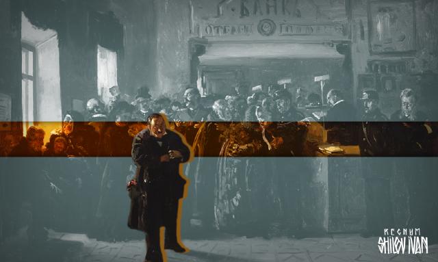 Ущерб от банковского кризиса на Украине — 14% ВВП, сотни миллиардов гривен