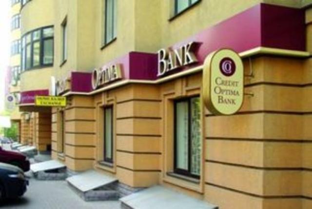 Кредит Оптима Банк