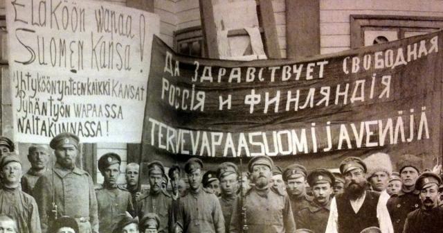 Финская революция 1917 года