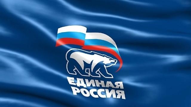 Ярославская «Единая Россия» провела ротацию состава политсовета