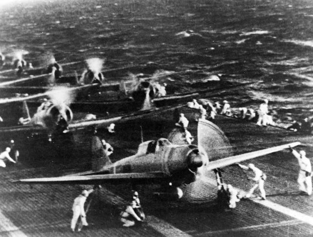 Японская военно-морская эскадрилья, 1943