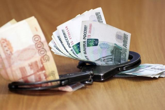 Средний размер взятки в Калужской области достиг 210 тыс. рублей
