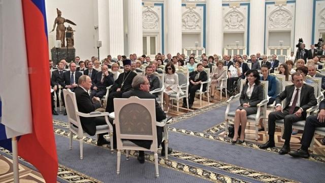 Владимир Путин встретился в Кремле с членами Общественной палаты VI состава. 2017