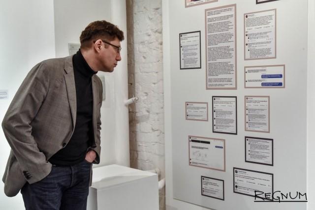 Особый интерес у посетителей вызвала история скандального закрытия выставки