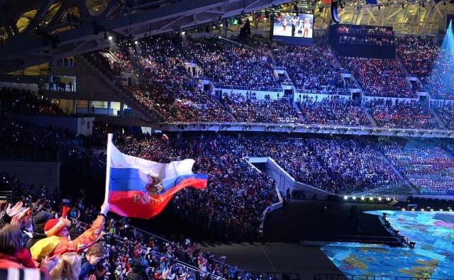 Российские болельщики на Олимпиаде в Сочи. 2014