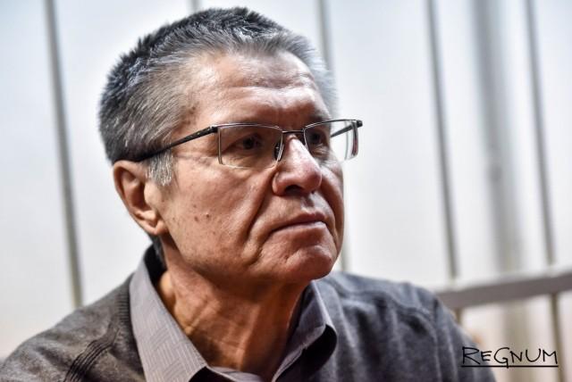 «Суд-то не настоящий!» — что думают россияне о деле Улюкаева