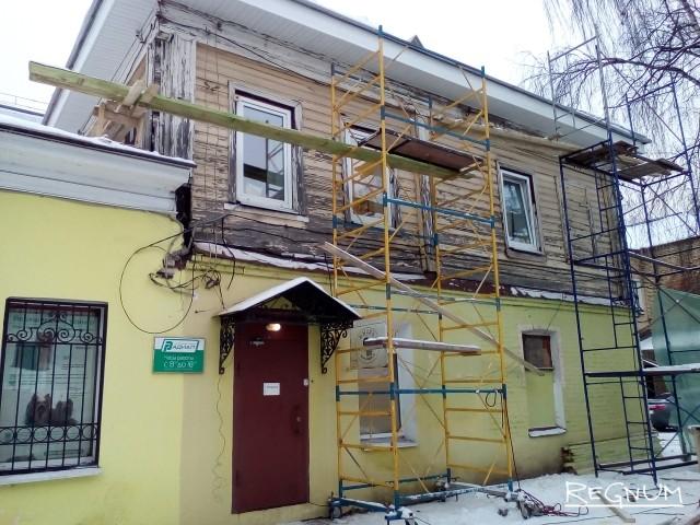 Капитальный ремонт в Ярославле