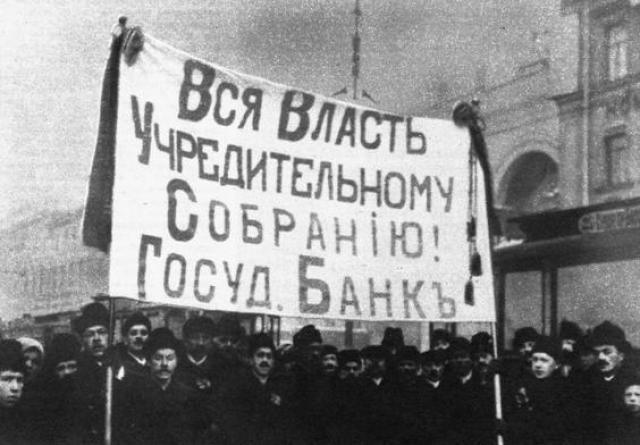 Демонстрация в поддержку Учредительного Собрания