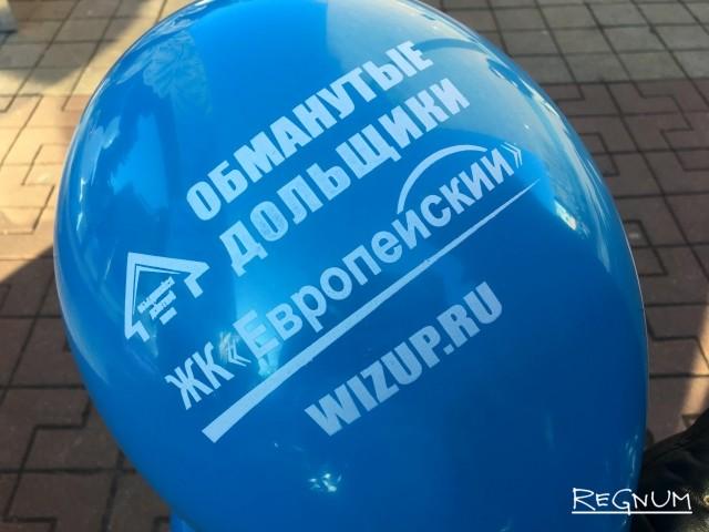 Воздушный шарик как символ разрушенных надежд