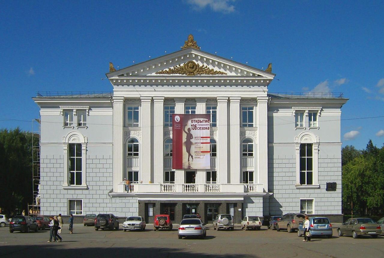 Пермский академический театр оперы и балета имени Петра Ильича Чайковского
