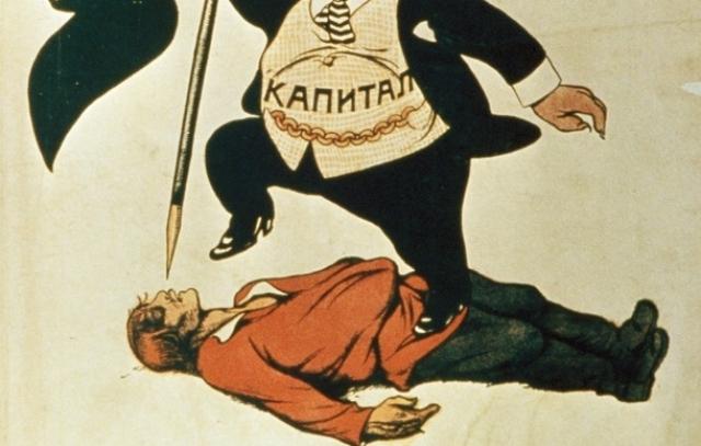 Смерть под пятой капитала. Советский плакат (фрагмент) 1919