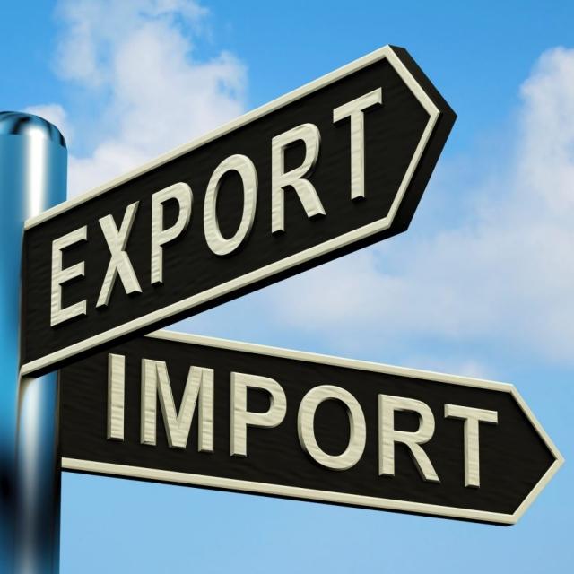 Зона свободной торговли