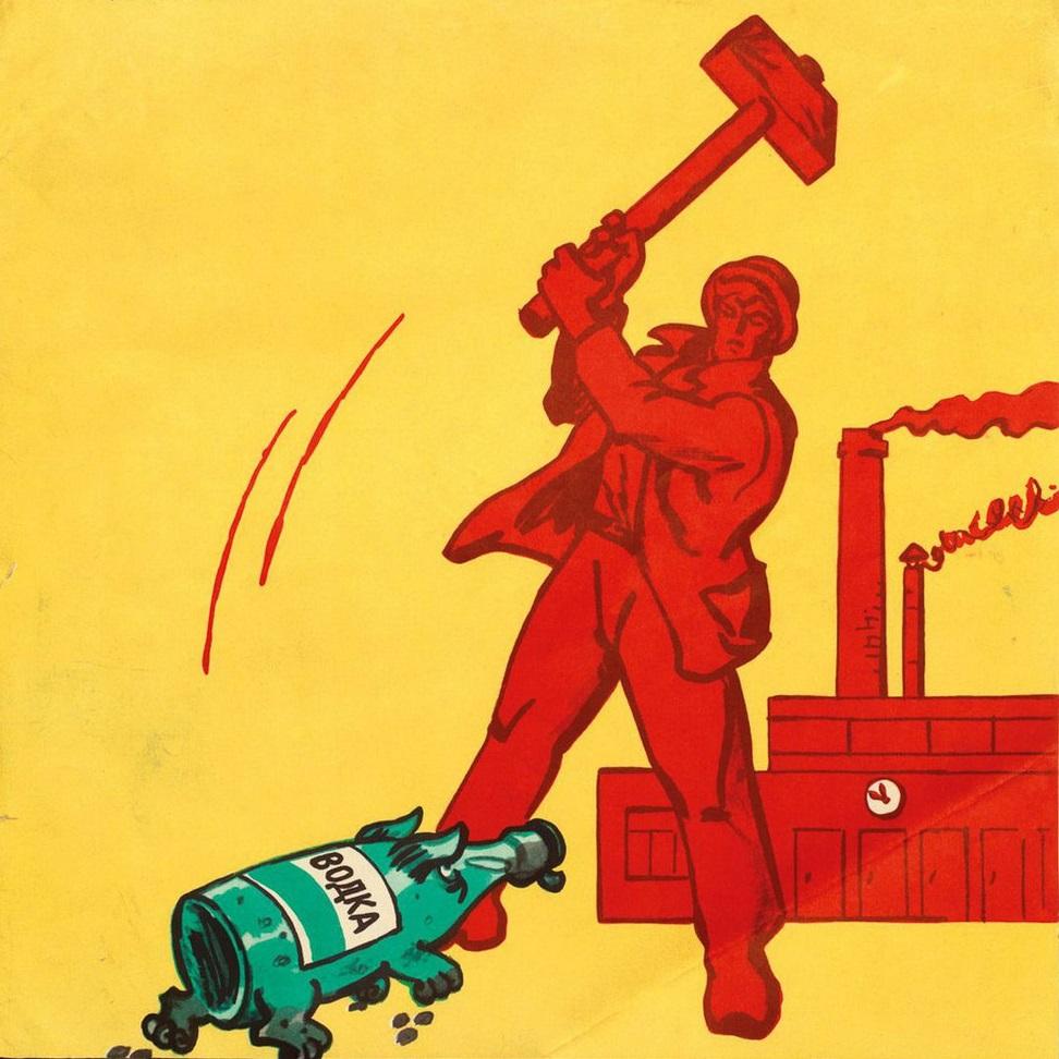 Прикольные картинки про пьянство на работе