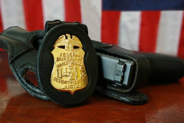 Генпрокурор Украины: Экспертизу разговора Саакашвили могут произвести в ФБР
