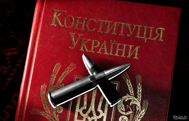 Иначе не умеют: Как конституция мешает Киеву создать антикоррупционный суд