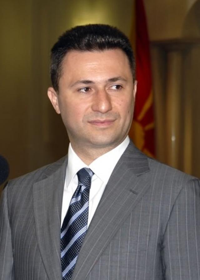 Экс-премьер Македонии покинул пост главы ВМРО-ДПМНЕ, который занимал 15 лет