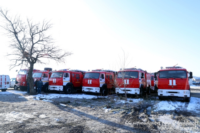 МЧС Армении пополнился современной российской техникой