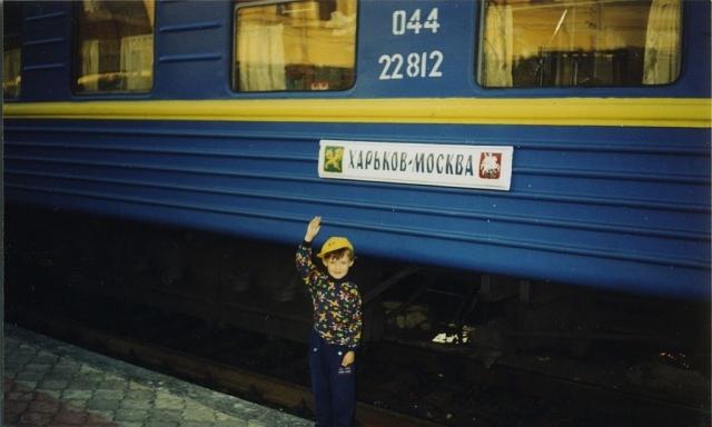 МИД России призвал Киев оценить последствия отмены поездов в Россию