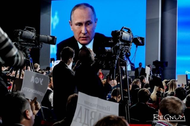 Пресс-конференция Путина поставила рекорд по аккредитованным журналистам