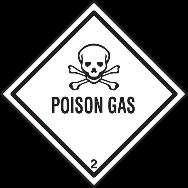 Десятки человек отравились ядовитым газом на востоке Китая
