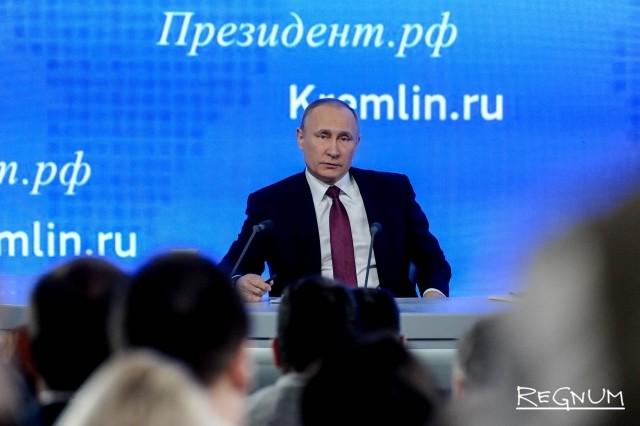 Владимир Путина на пресс-конференции в 2016 году