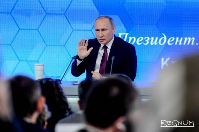 Большая пресс-конференция Владимира Путина: трансляция ИА REGNUM