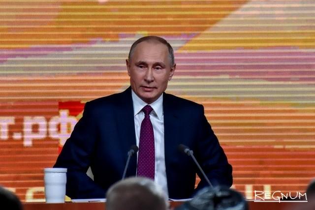 Путин: «Интересы коренных народов Севера должны быть соблюдены»