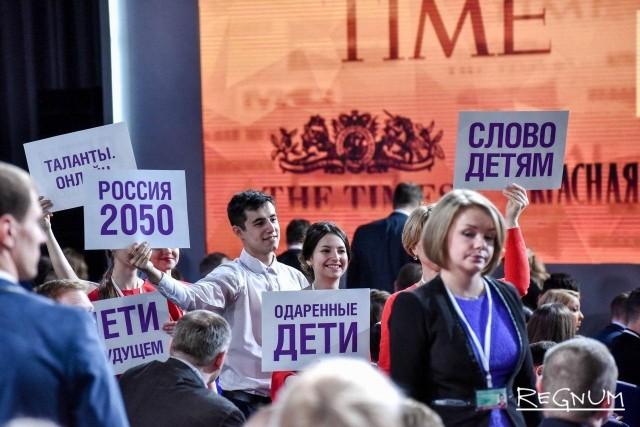 Журналисты привлекают внимание президента