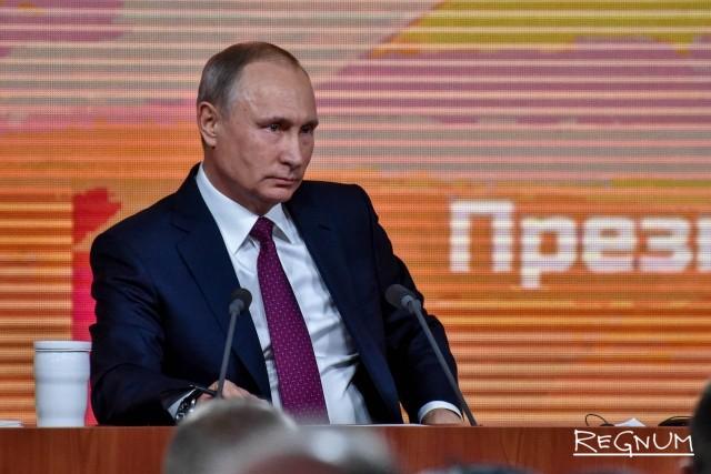 Итоги пресс-конференции: Американские СМИ увидели непреклонную волю Путина
