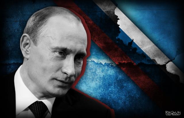 ОНФ займется сбором подписей в поддержку кандидатуры Владимира Путина
