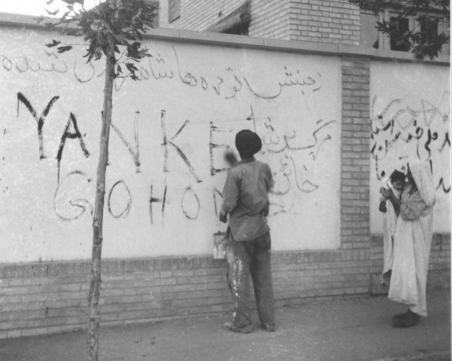 Лозунги военного переворота 1953 года в Иране — «Янки, идите домой!»