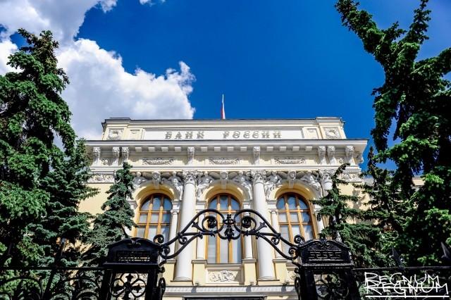 ЦБ РФ отозвал лицензию у банка «Солидарность»