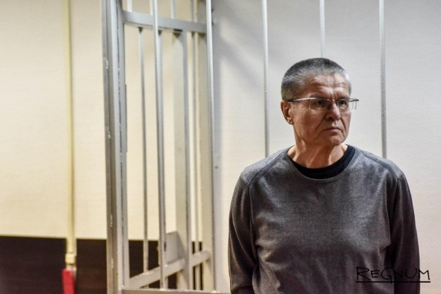 Суд оглашает приговор Улюкаеву: трансляция ИА REGNUM