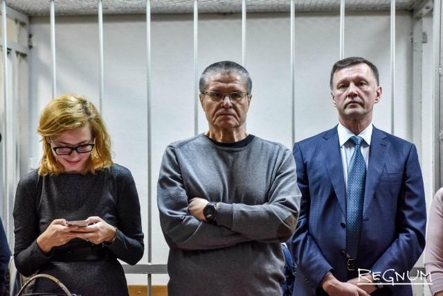 Экс-министр и его адвокаты
