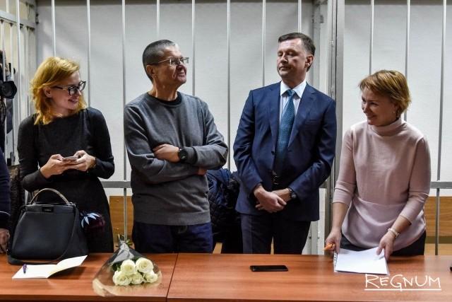 Улюкаев и команда защитников