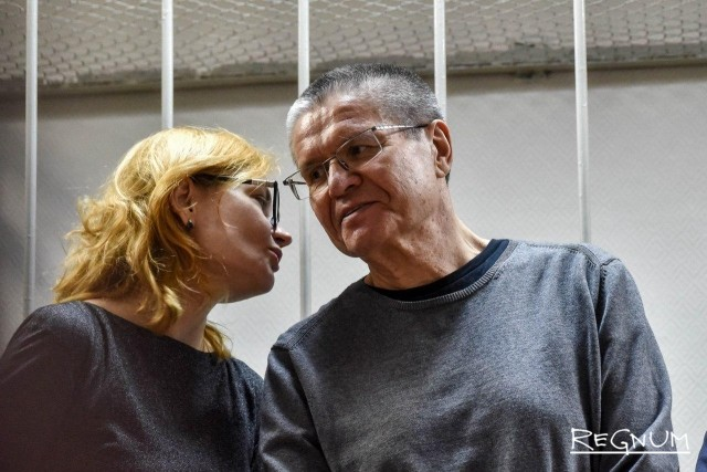 Алексей Улюкаев и адвокат Виктория Бурковская