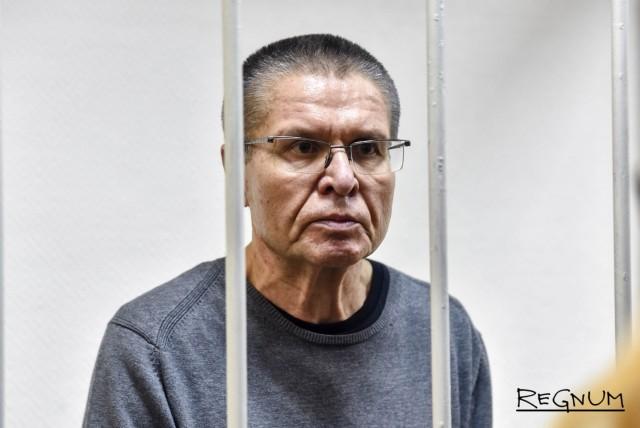 Алексей Улюкаев в камере