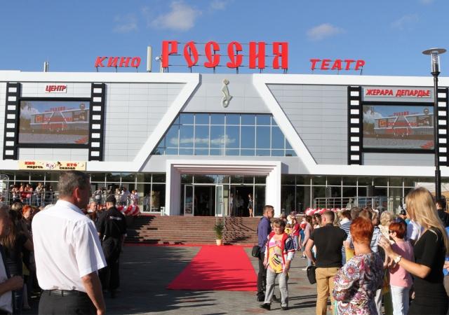 Кинотеатр «Россия» — патриотический проект в Саранске