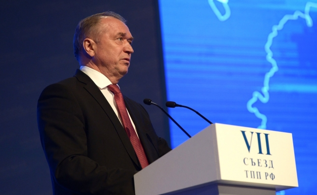 Сергей Катырин на VII съезде Торгово-промышленной палаты