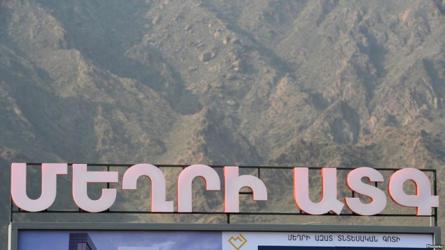 Мост между Ираном, ЕАЭС и ЕС: на армяно-иранской границе открылась СЭЗ