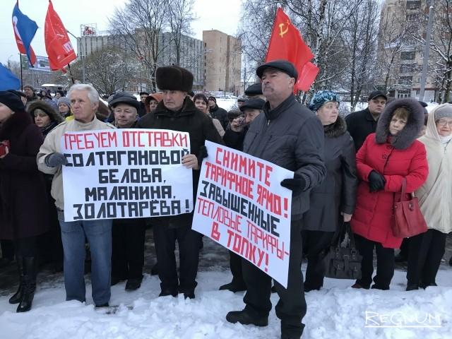 Жители Великого Новгорода вышли на митинг против роста тарифов ЖКХ